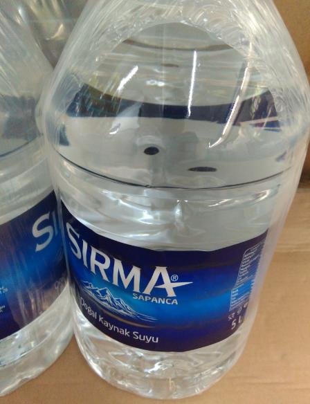 bim-sirma-5-litre-fiyati